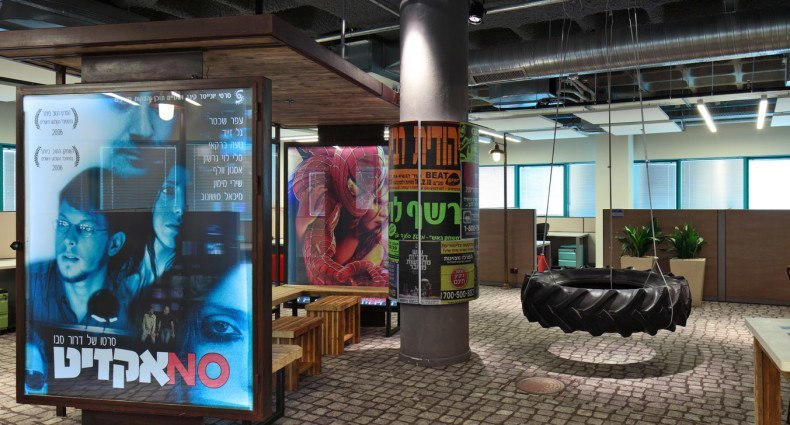 google-haifa-offices-h