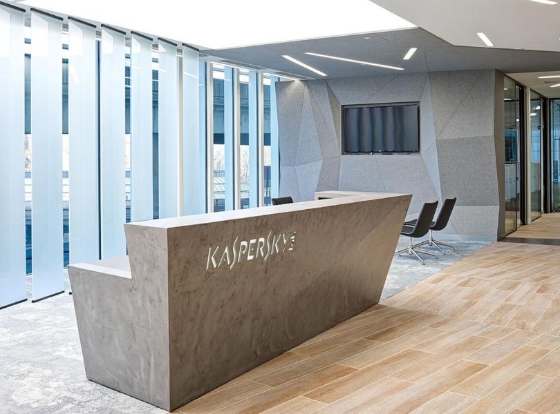 kaspersky-lab-london-5