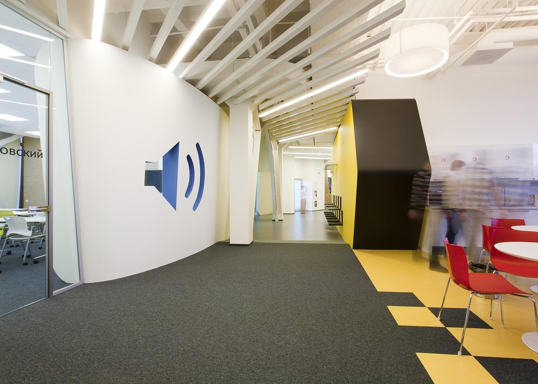 yandex-office-8