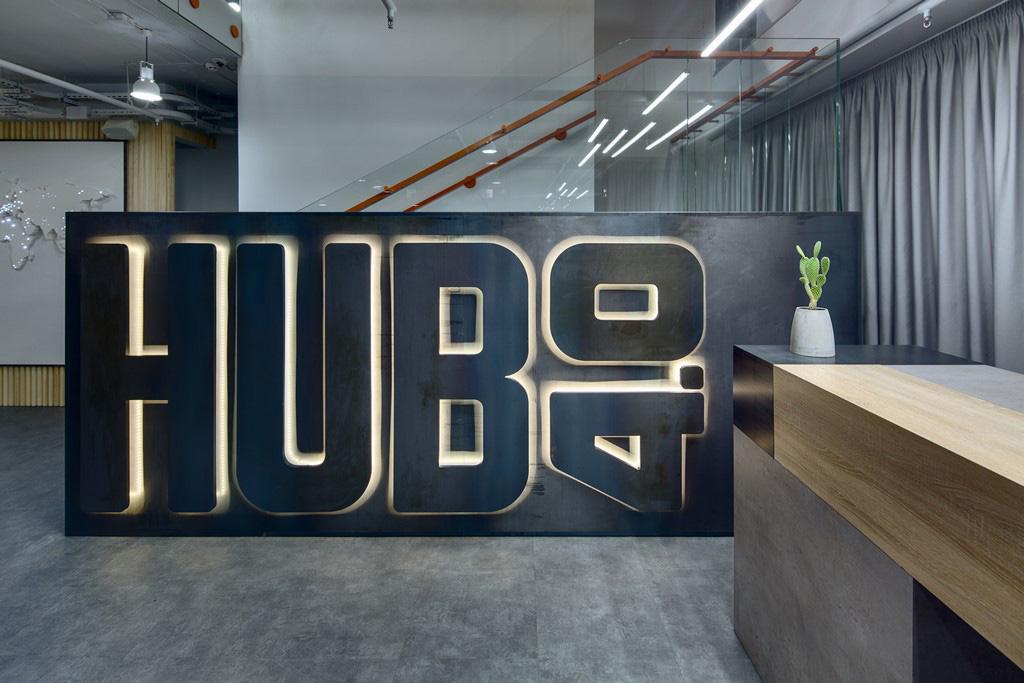 A Tour of HUB 4.0