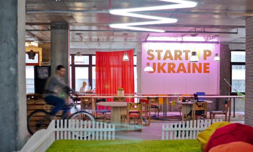 startup-ukraine-coworking-main