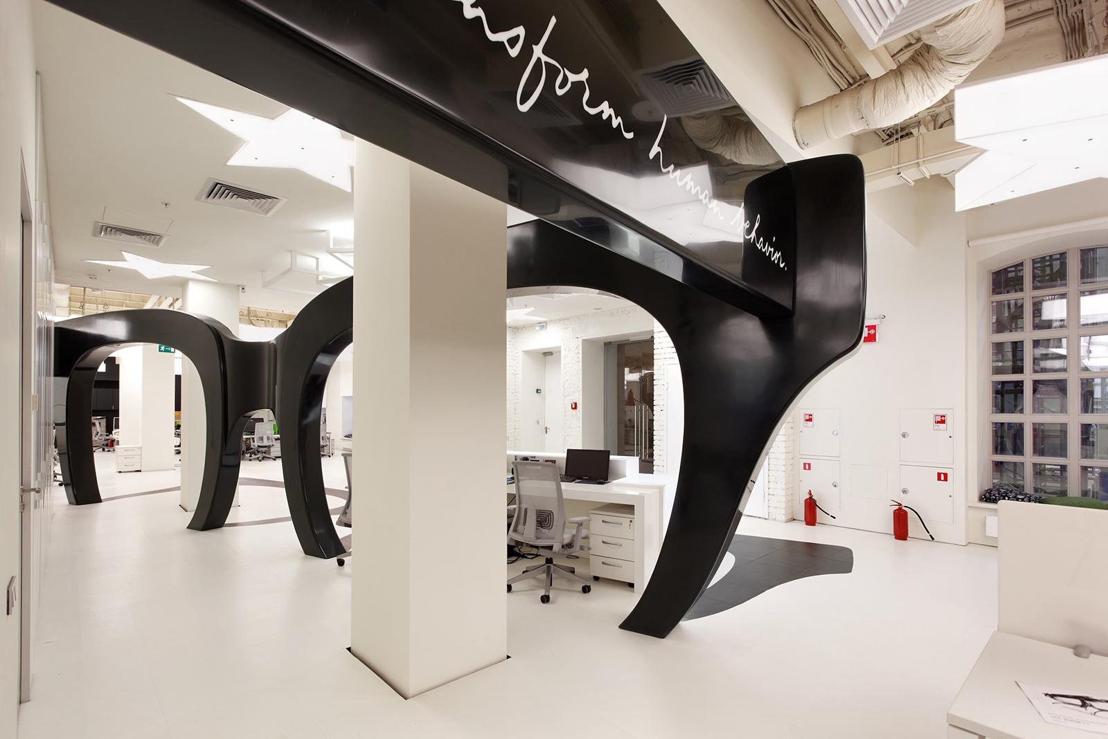 A Look Inside Leo Burnett S Moscow Office Officelovin