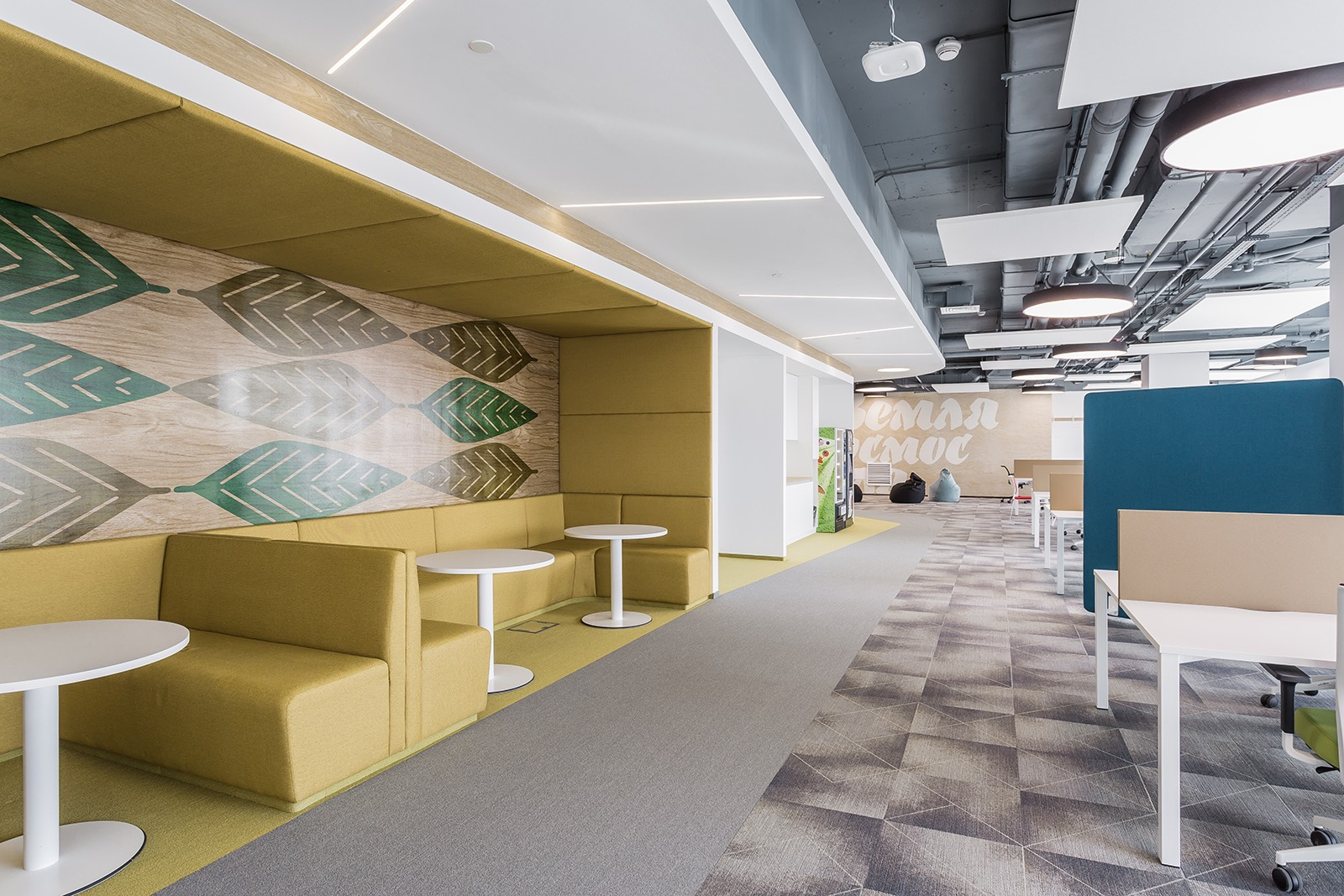 sberbank-moscow-office-16
