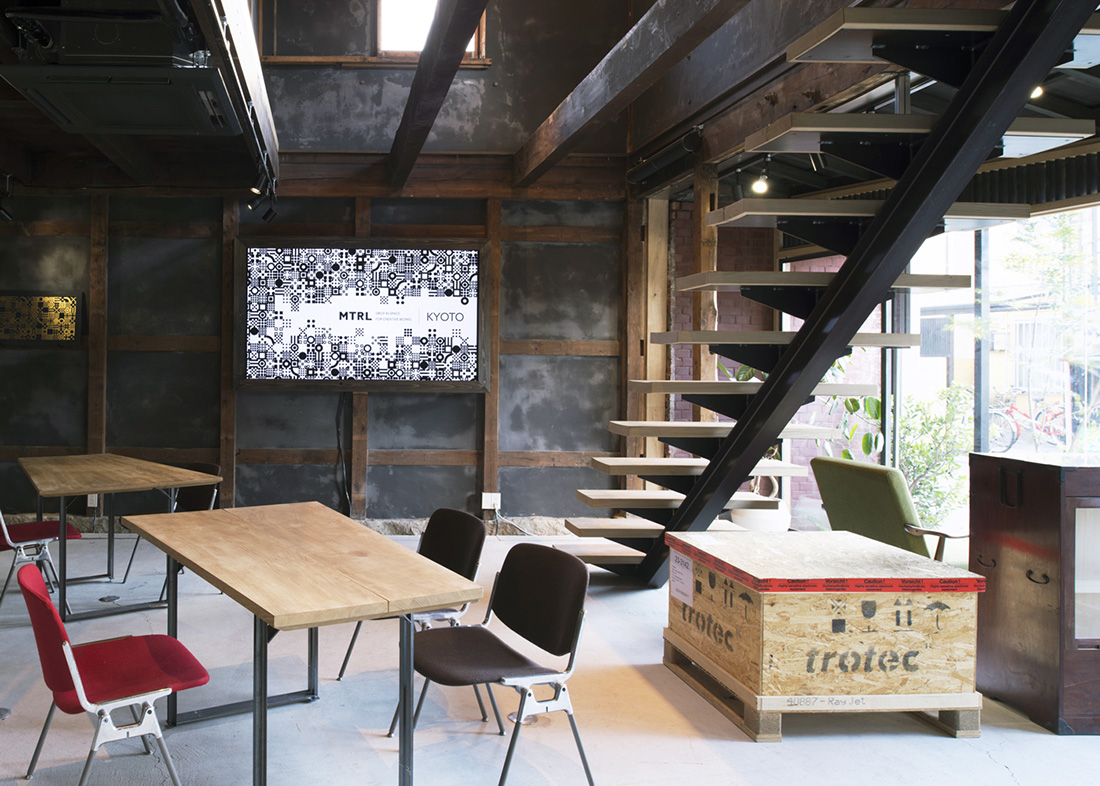 A Tour of MTRL Kyoto Coworking Space