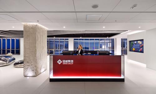 xinwei-office-m
