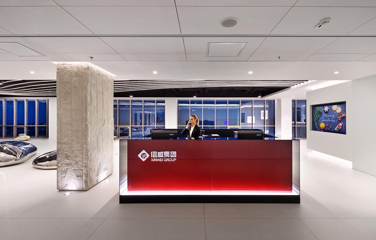 xinwei-office-m3