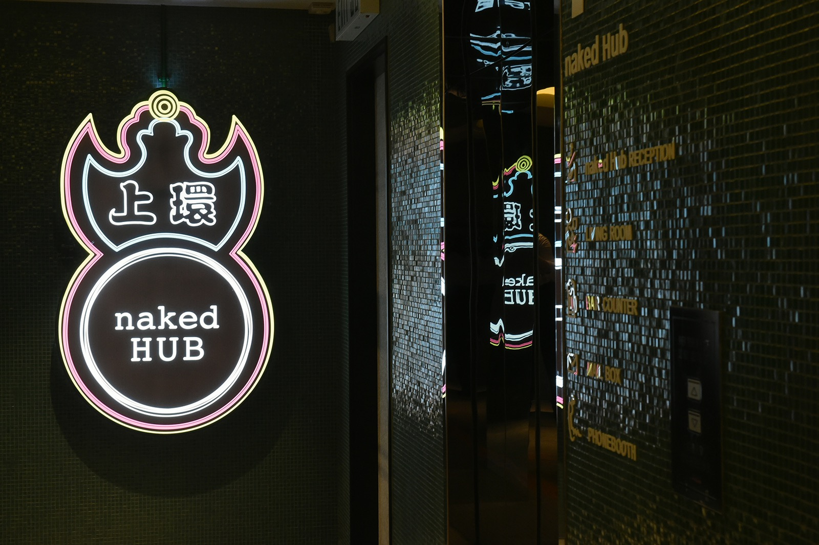 naked-hub-hong-kong-2