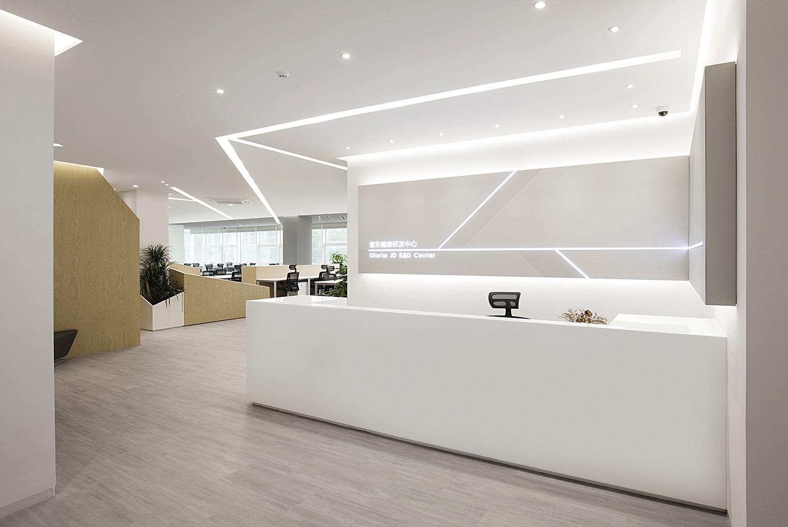 harbin-gloria-office-1