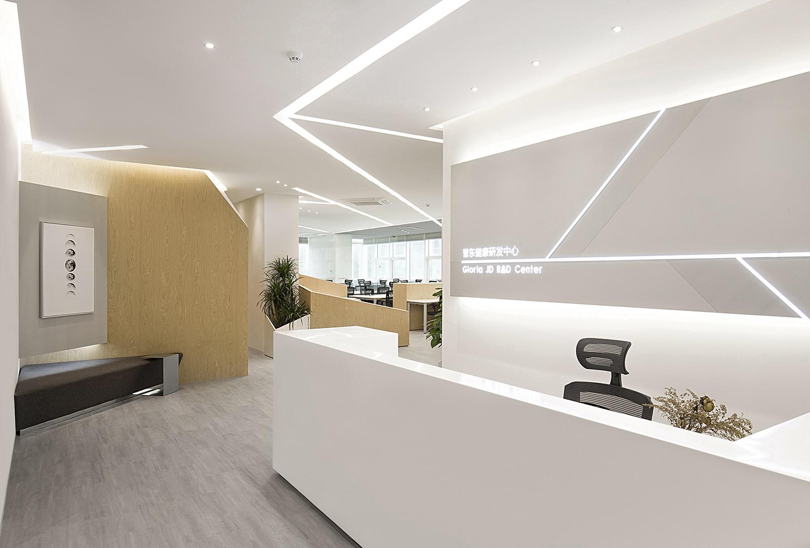harbin-gloria-office-2