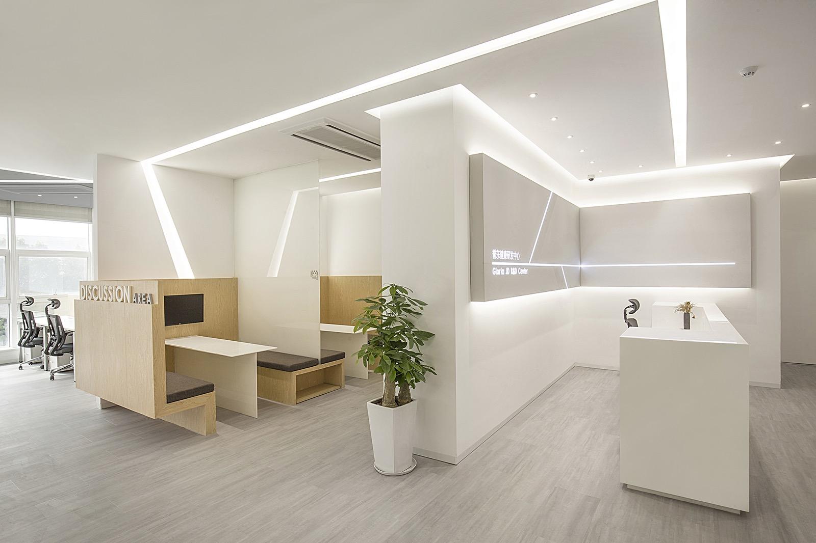 harbin-gloria-office-3