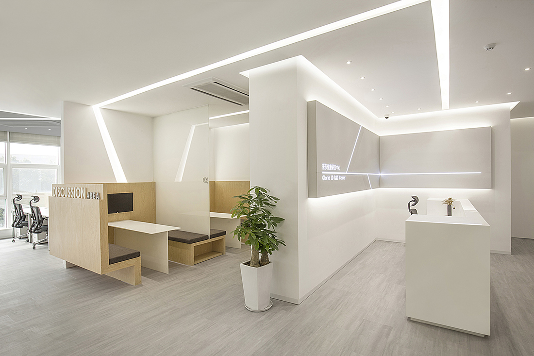 A Look Inside Gloria Health Pharmaceuticals' Guangzhou Office