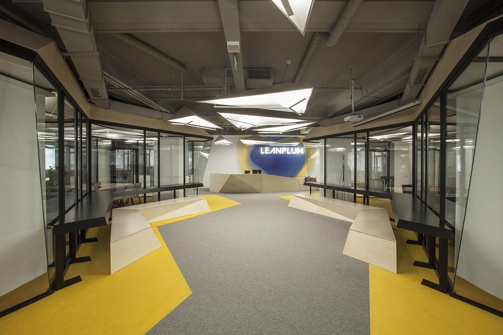 leanplum-sofia-office-1