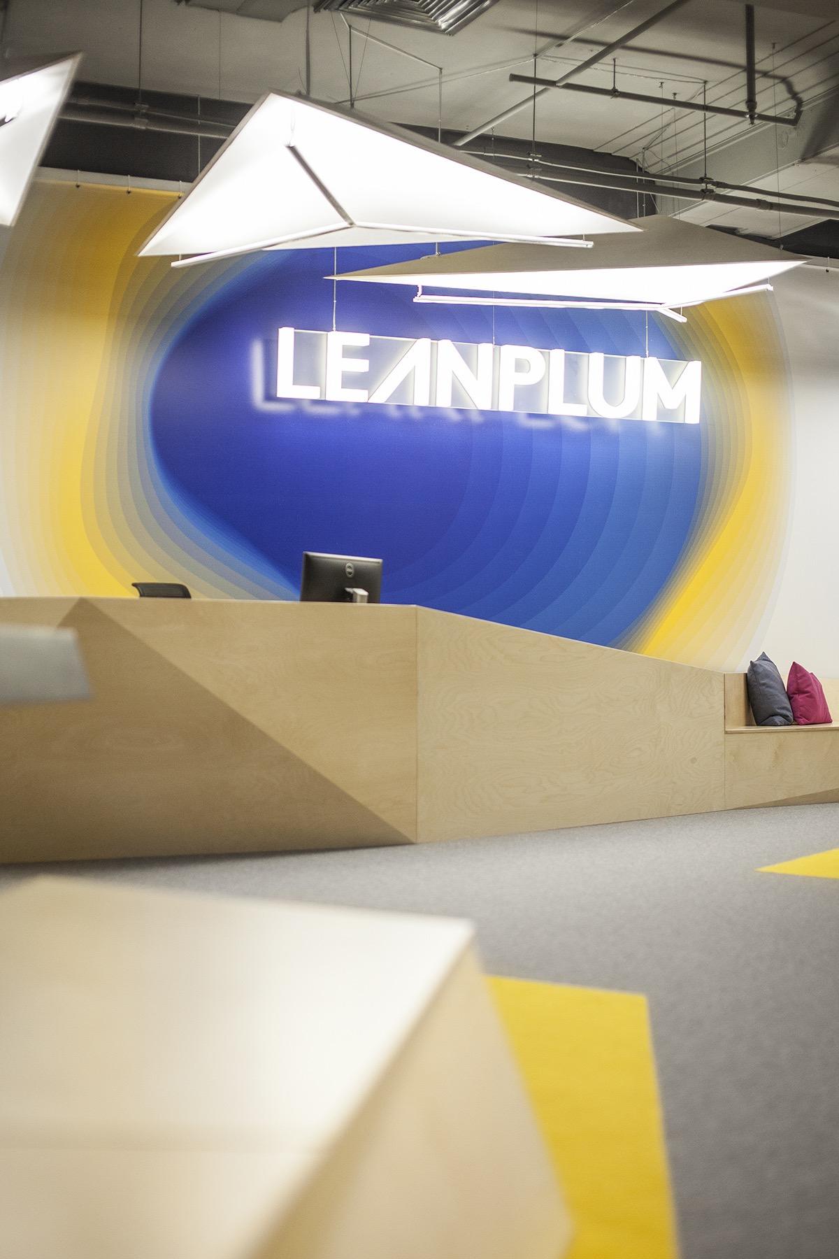 leanplum-sofia-office-2