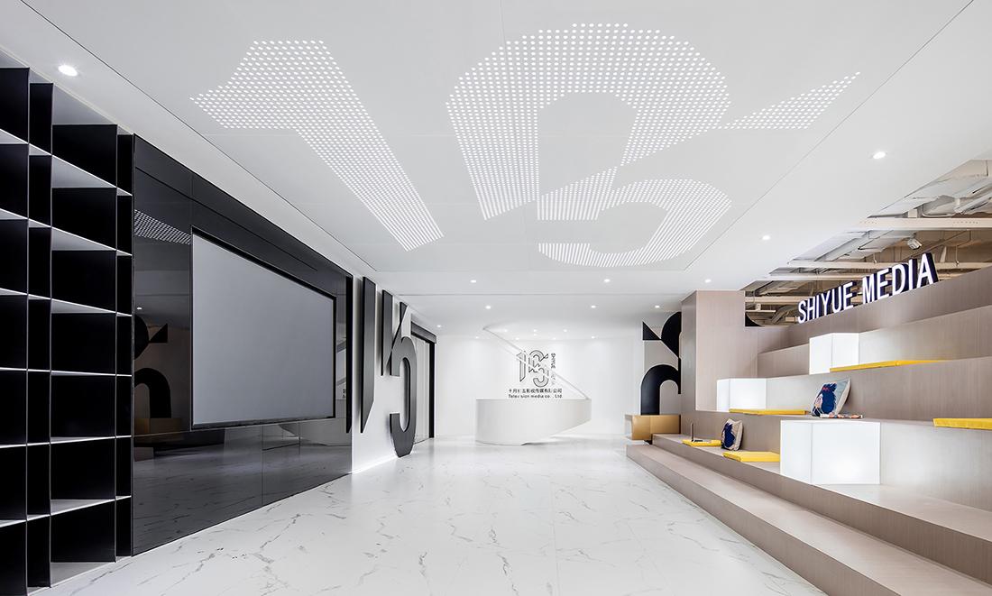 A Tour of Shiyue Media's Modern Beijing Office