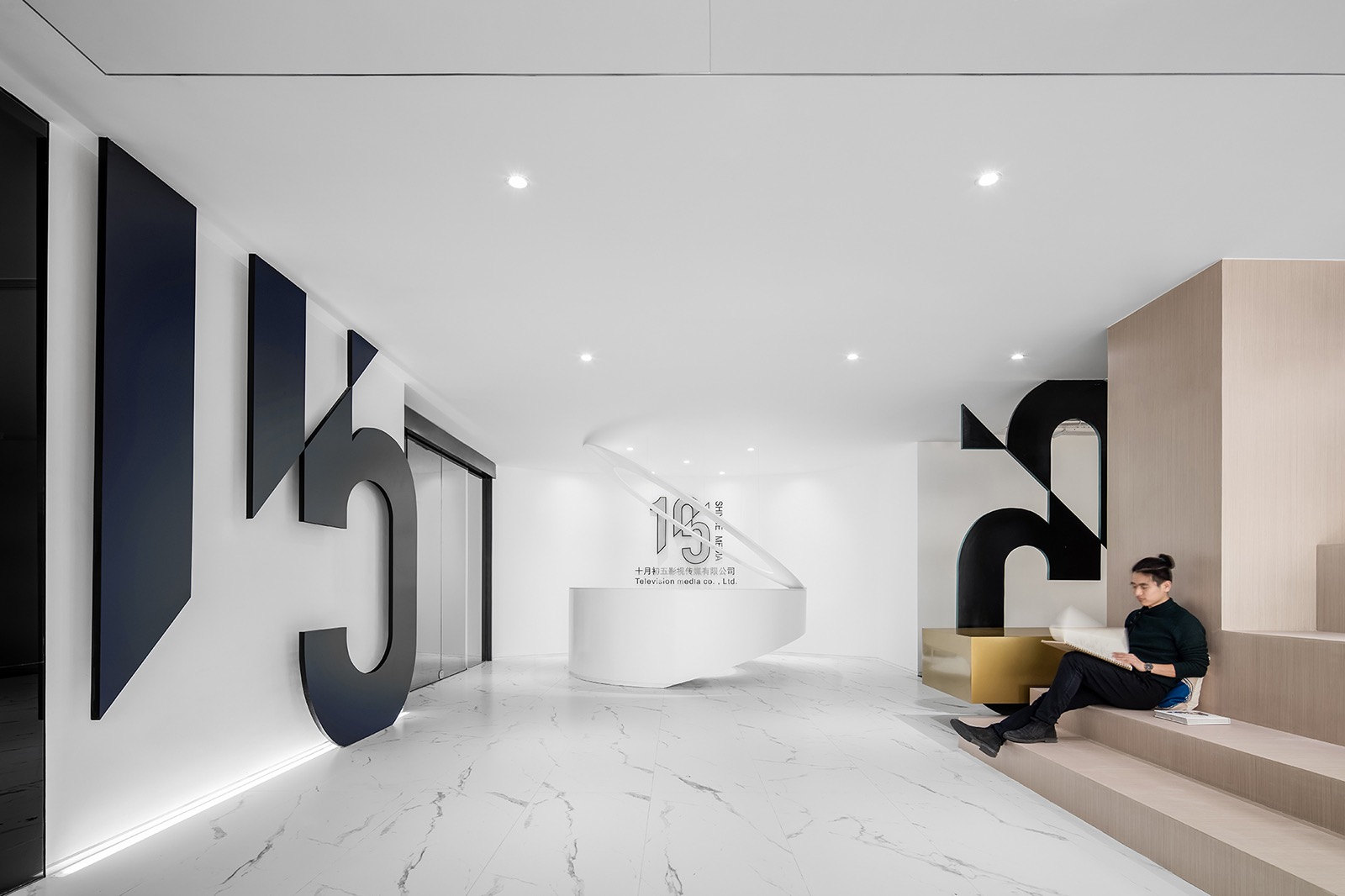 shiyue-media-office-15