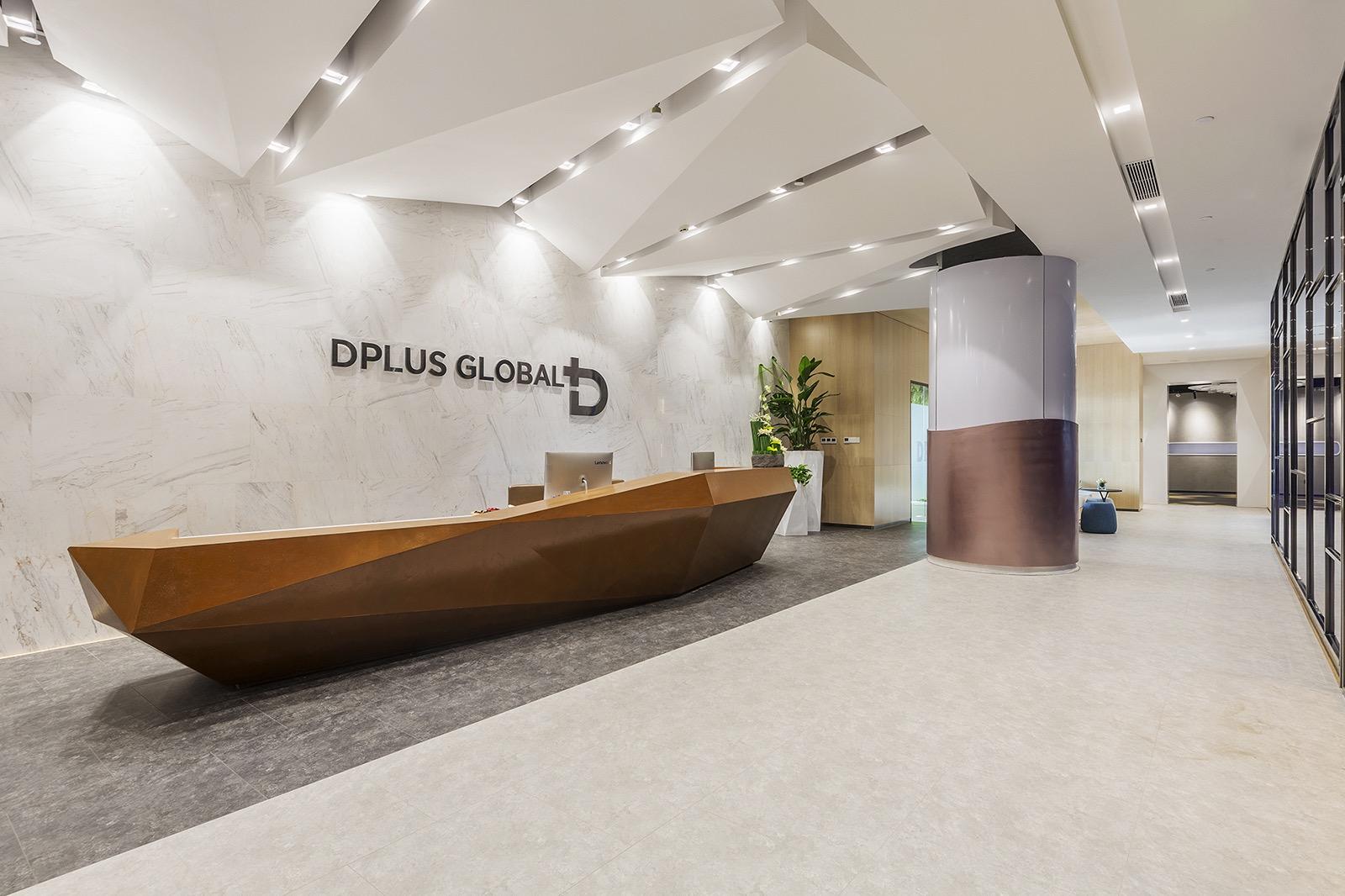 dplus-global-office-2