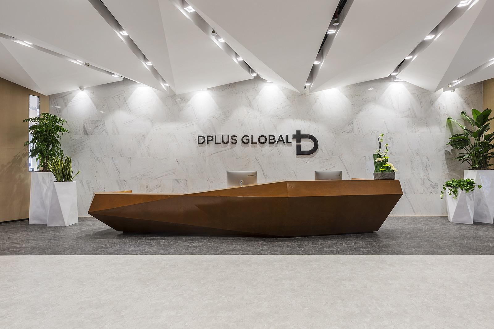 dplus-global-office-3