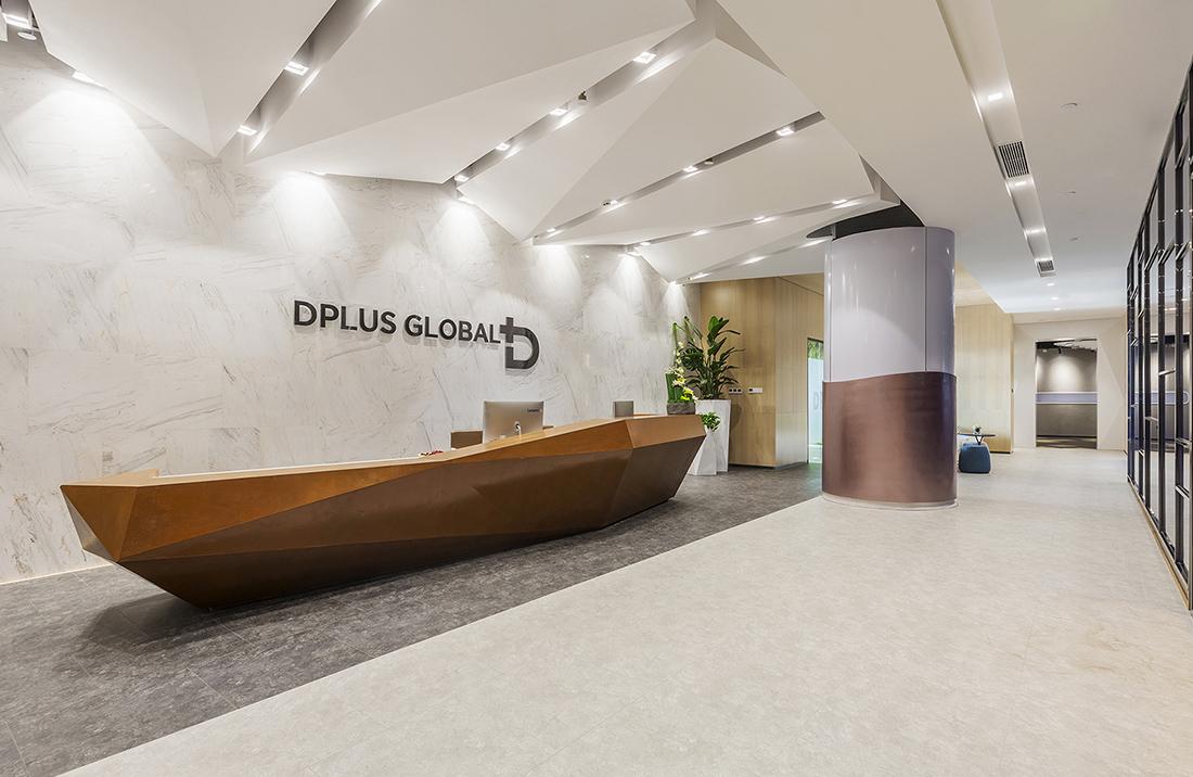 Inside Dplus Global's Elegant New Guangzhou Office
