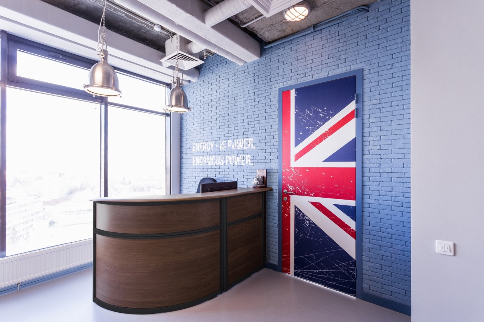 energoprom-office-5