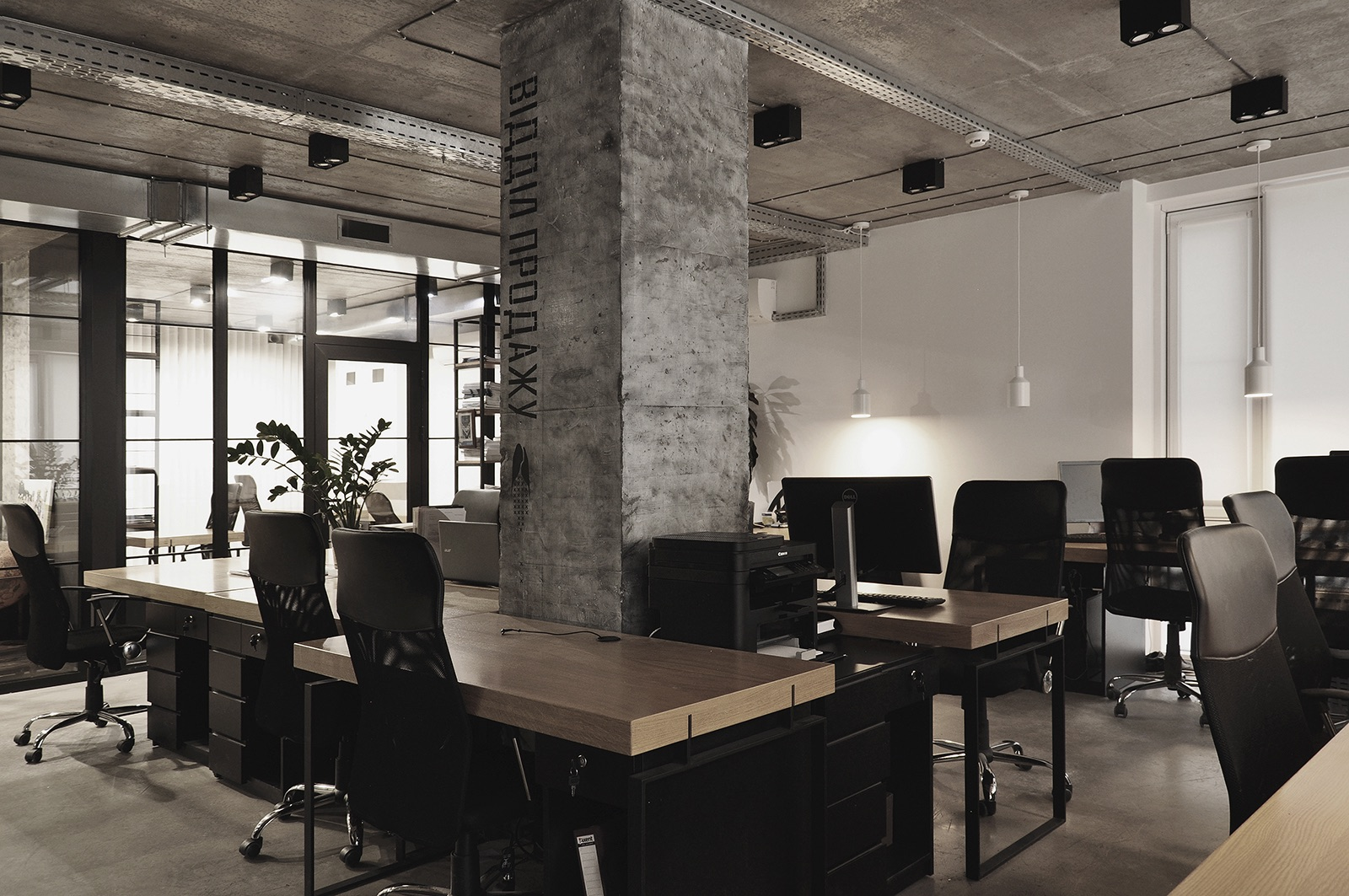 engineering-office-kiev-9