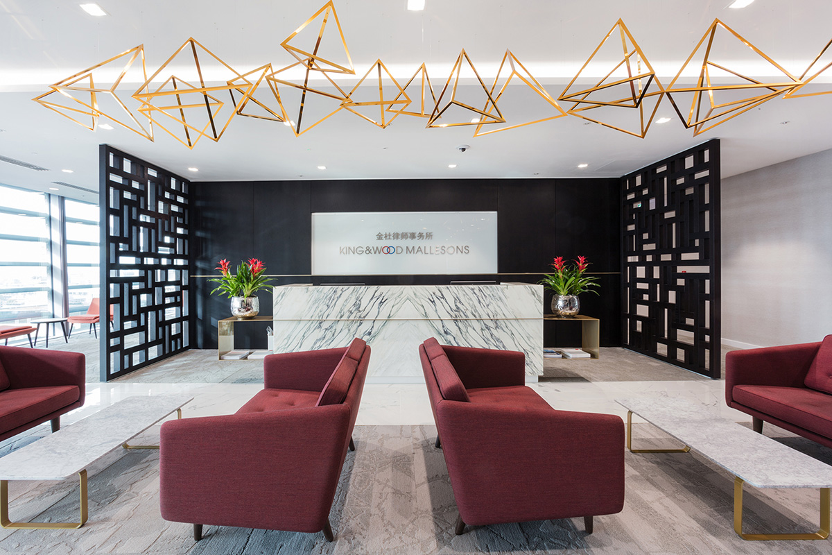 Inside King & Wood Mallesons' New London Office