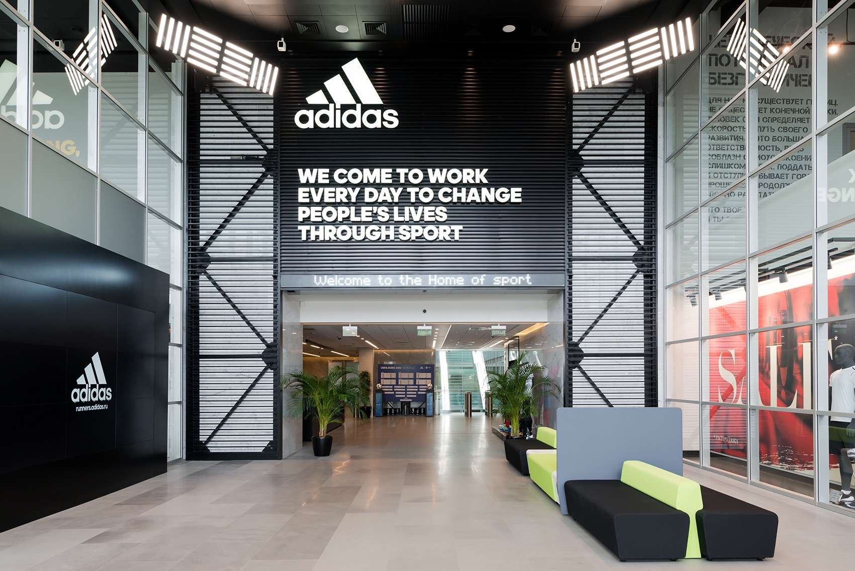 adidas-moscow-office-1