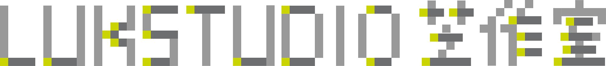 Logo Horiztonal_Green