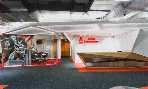 alfa-bank-office-mm