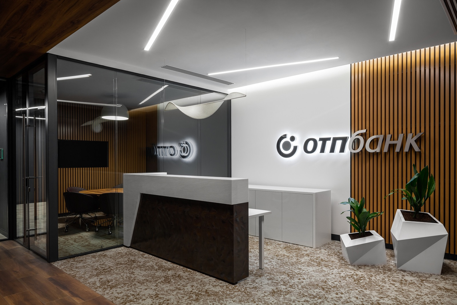 otp-bank-moscow-office-35