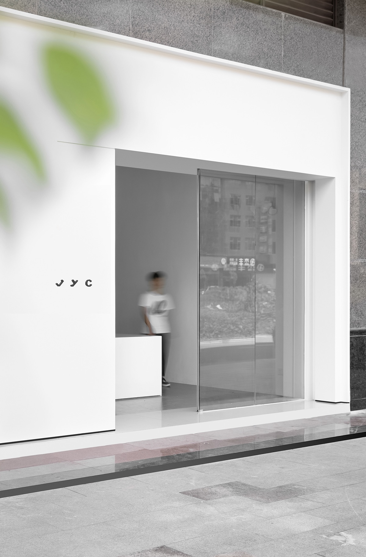 jyc-clothing-office-2