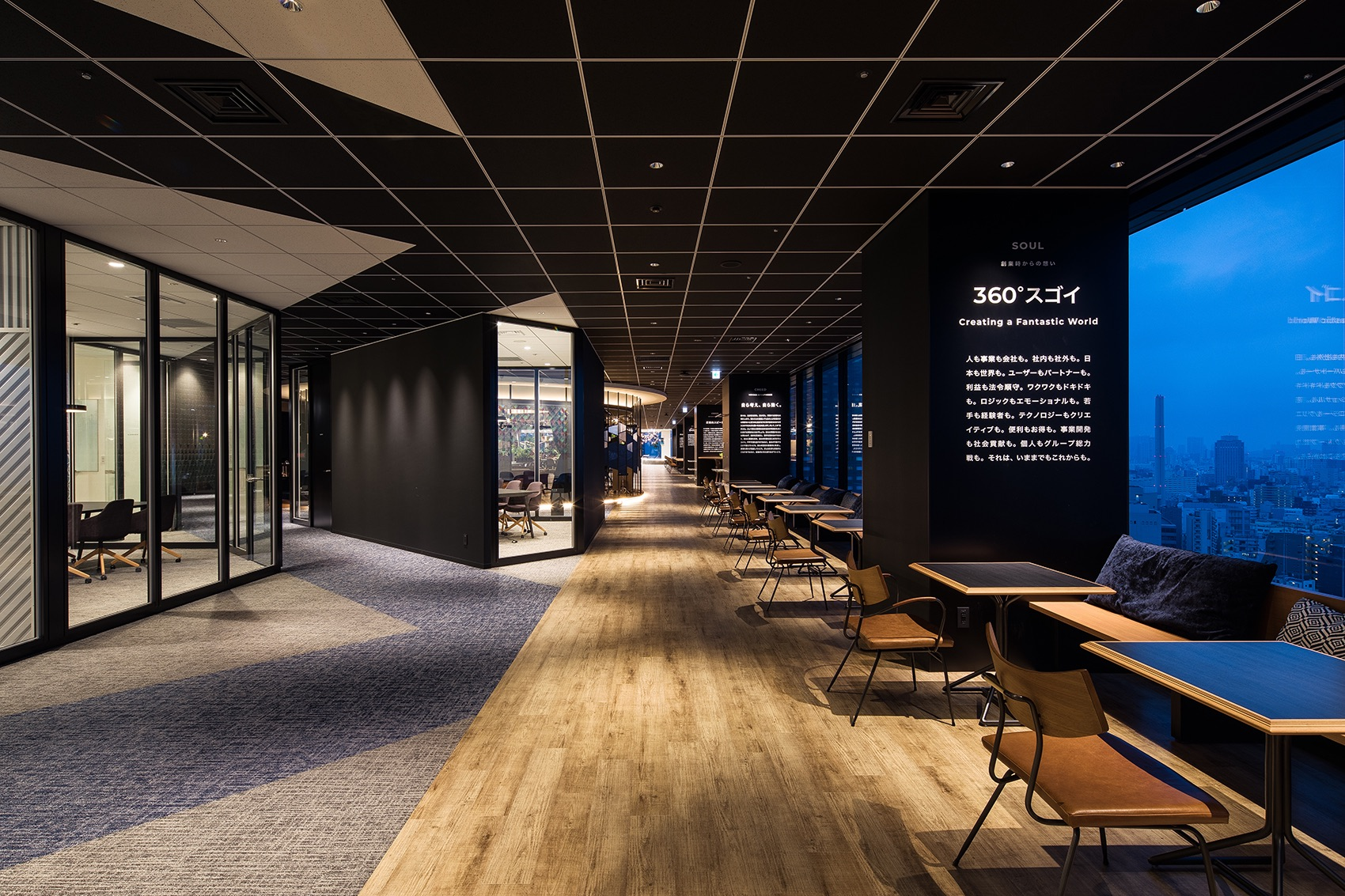 A Tour of Voyage Group's New Tokyo Office