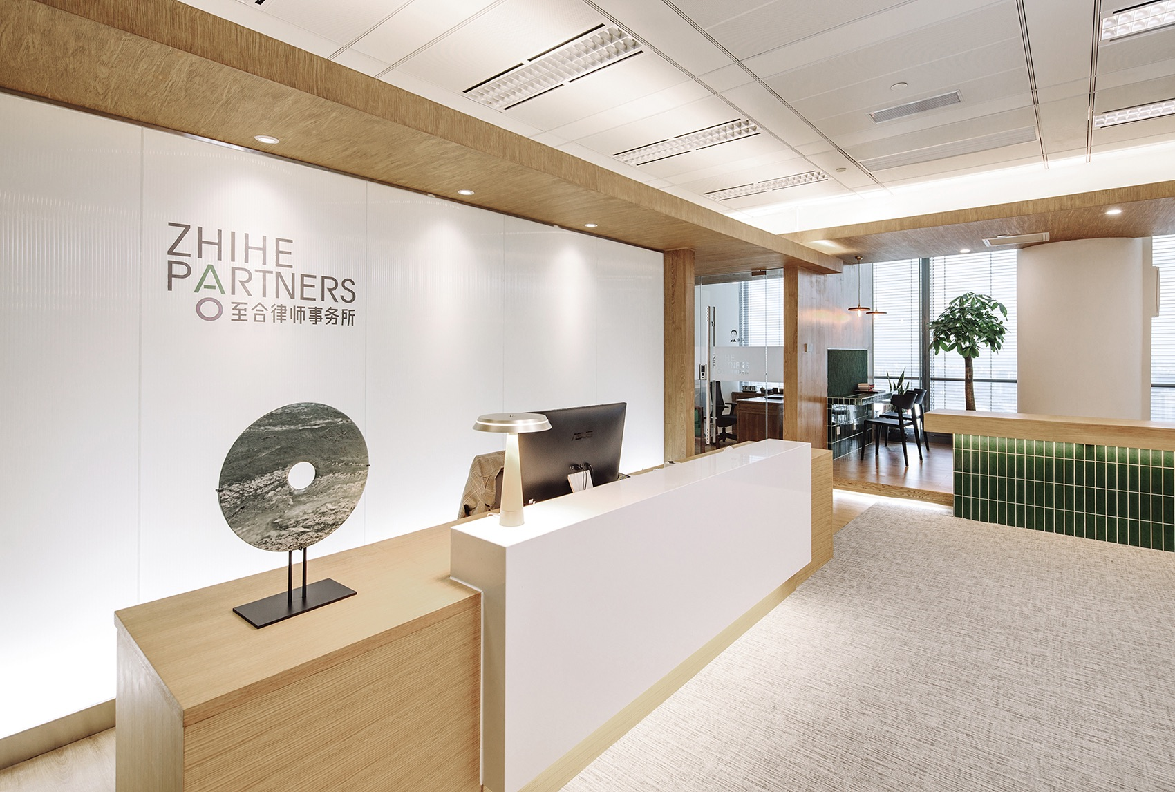 zhihe-partners-office-2