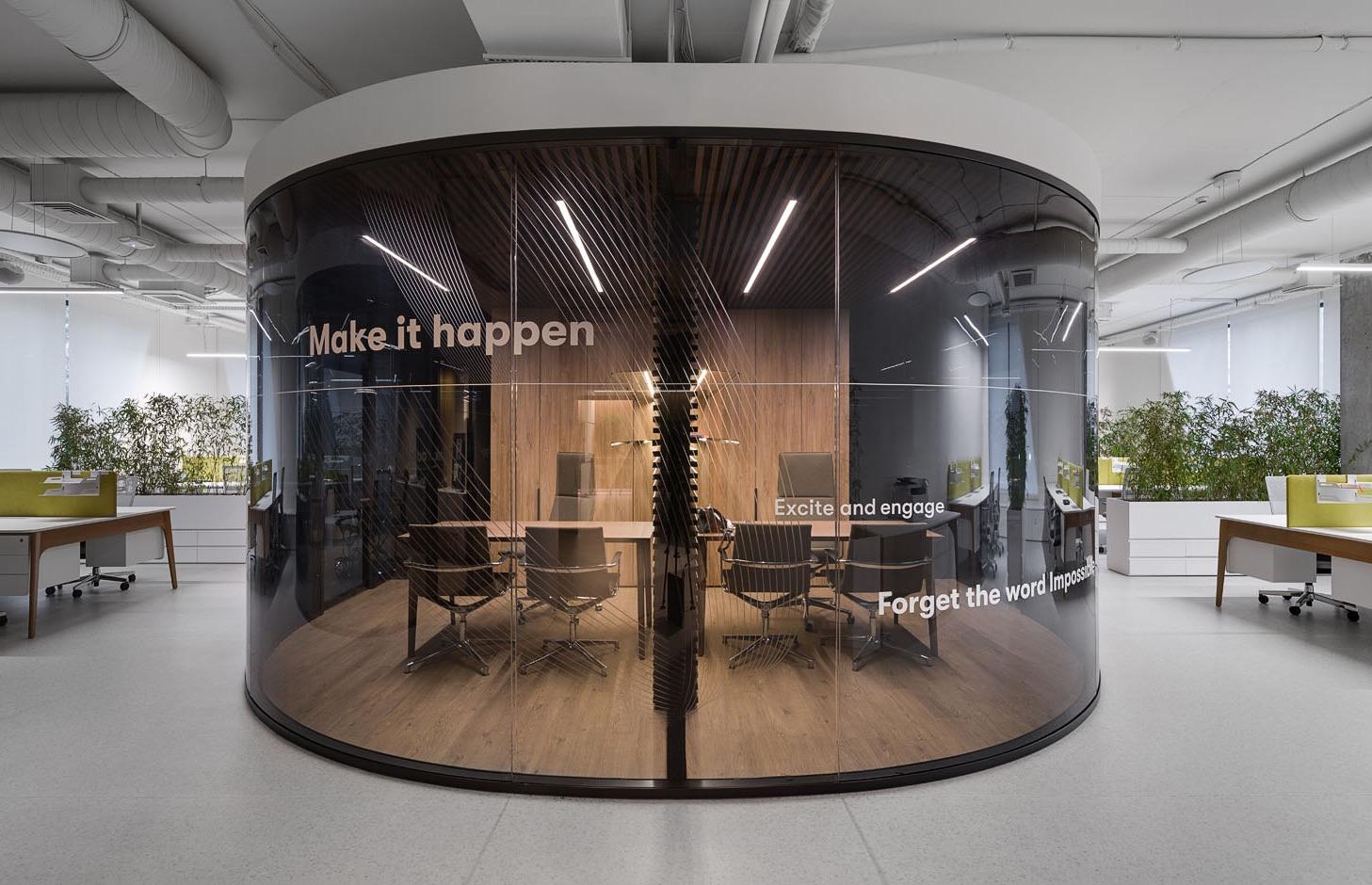 biosphere-corporation-office-6