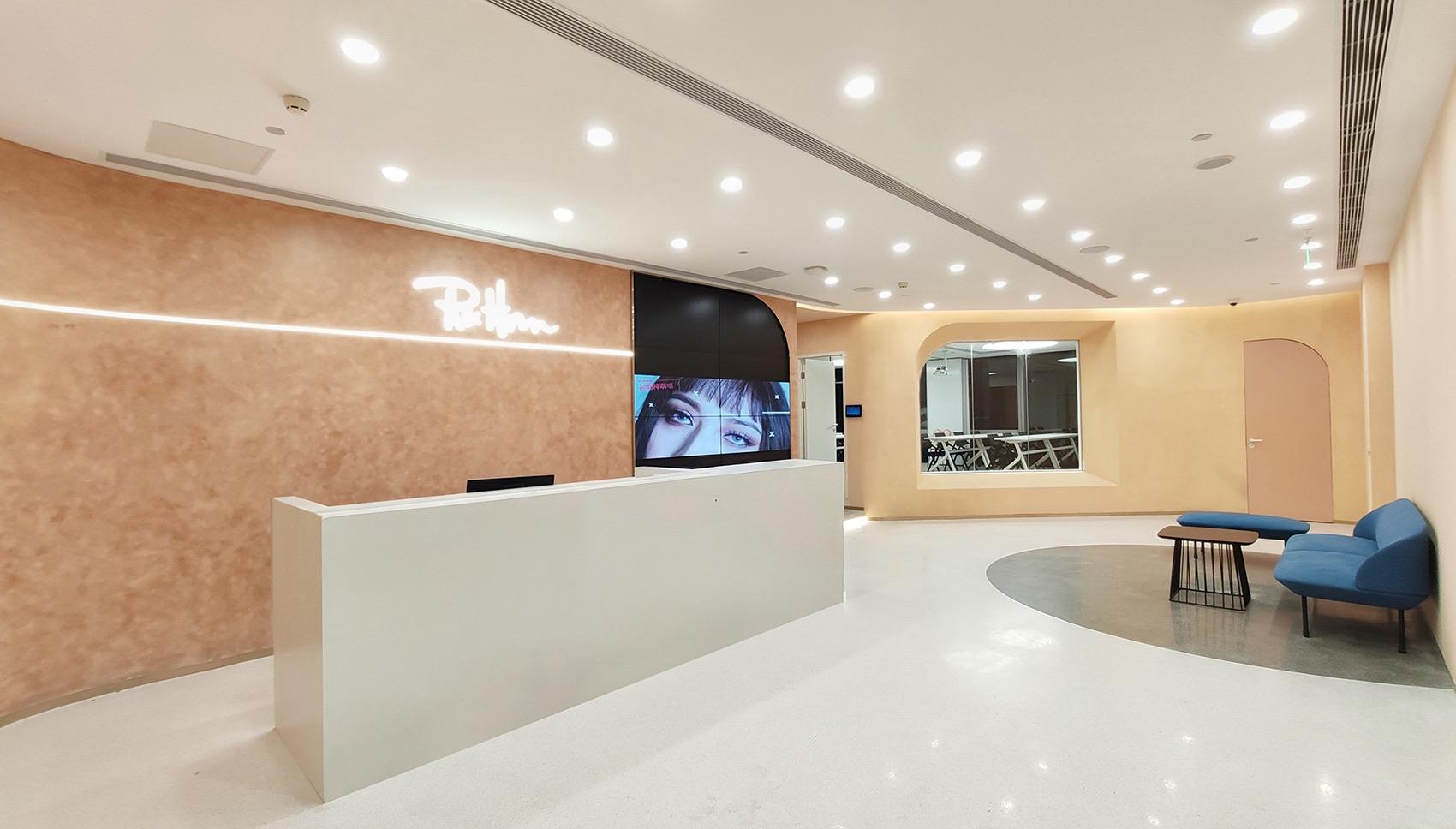 ruhhn-office-1