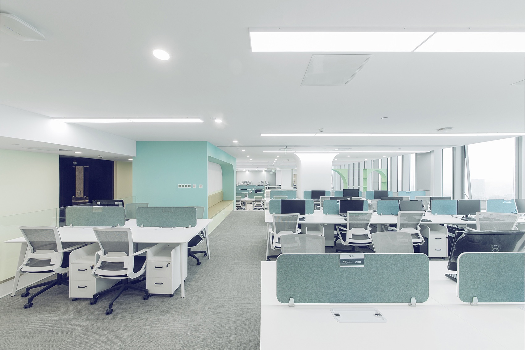ruhhn-office-5