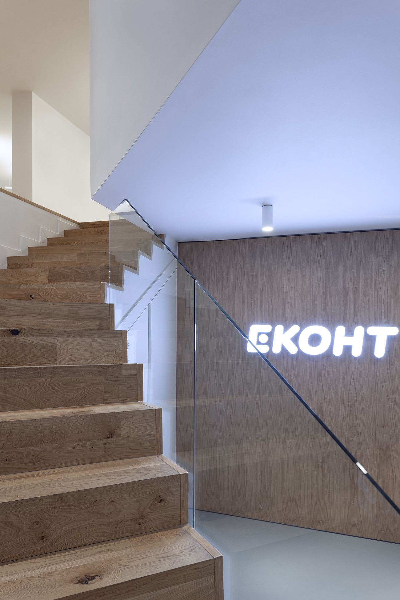 A Look Inside ECONT's New Sofia Office