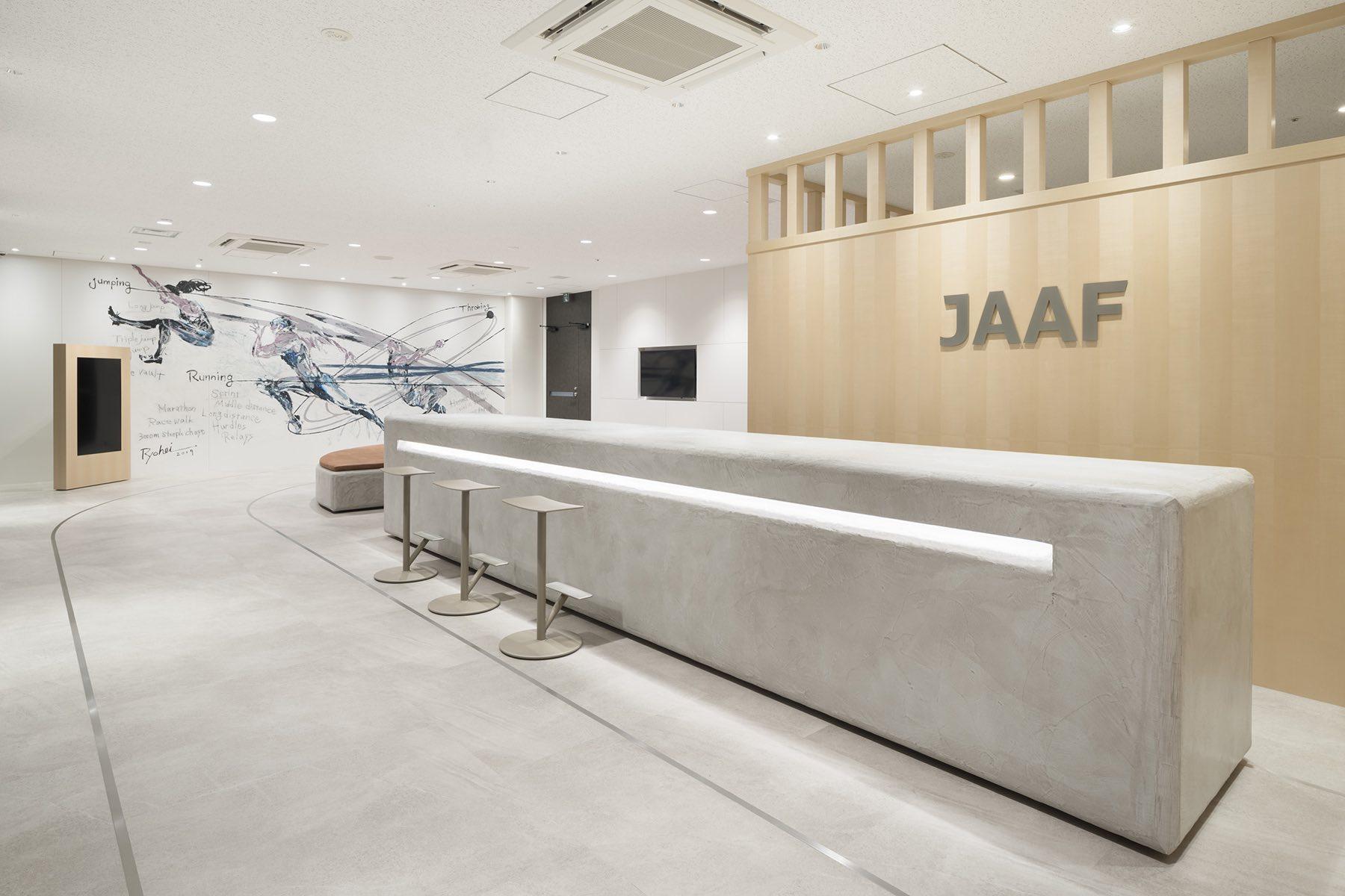 jaaf-tokyo-office-2