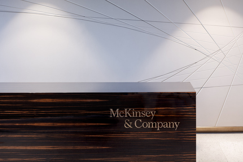 mckinsey-company-office-1