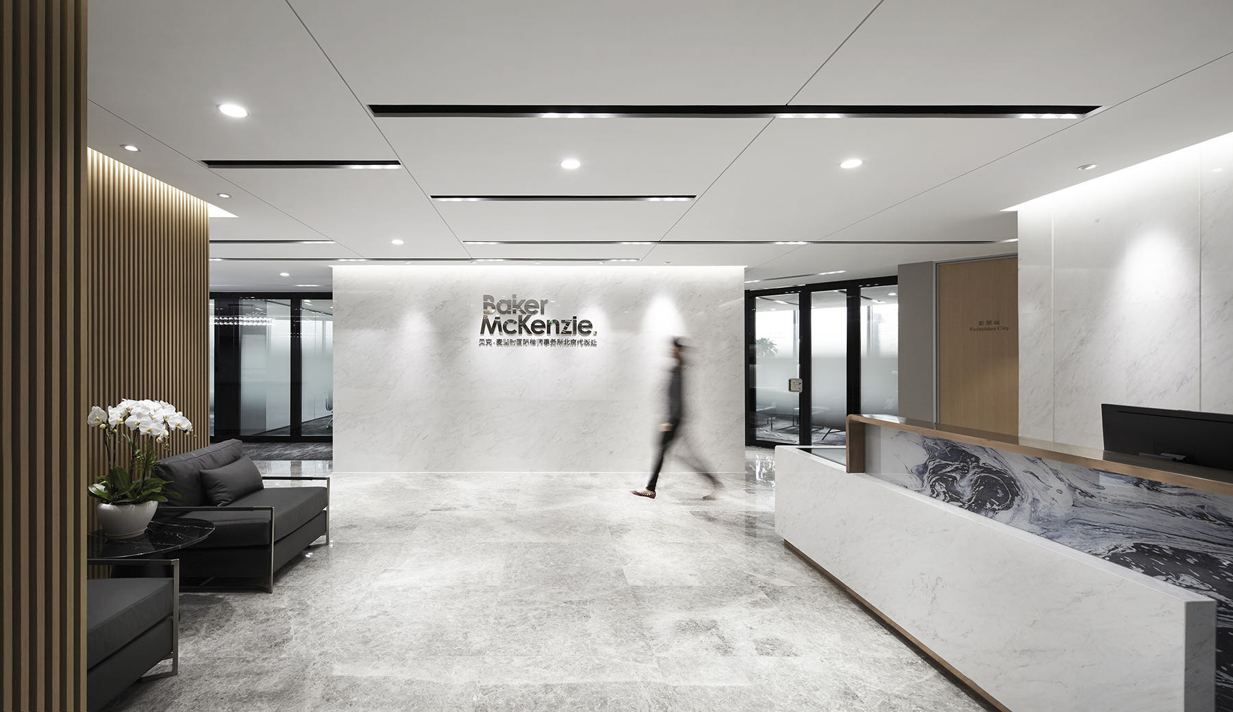 baker-mckenzie-office-1