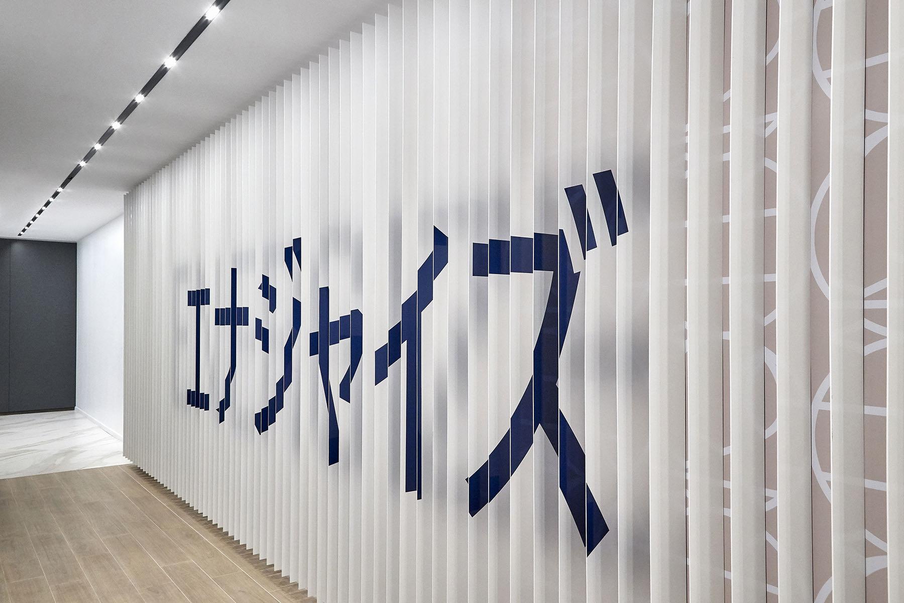 mizuho-nyc-office-16