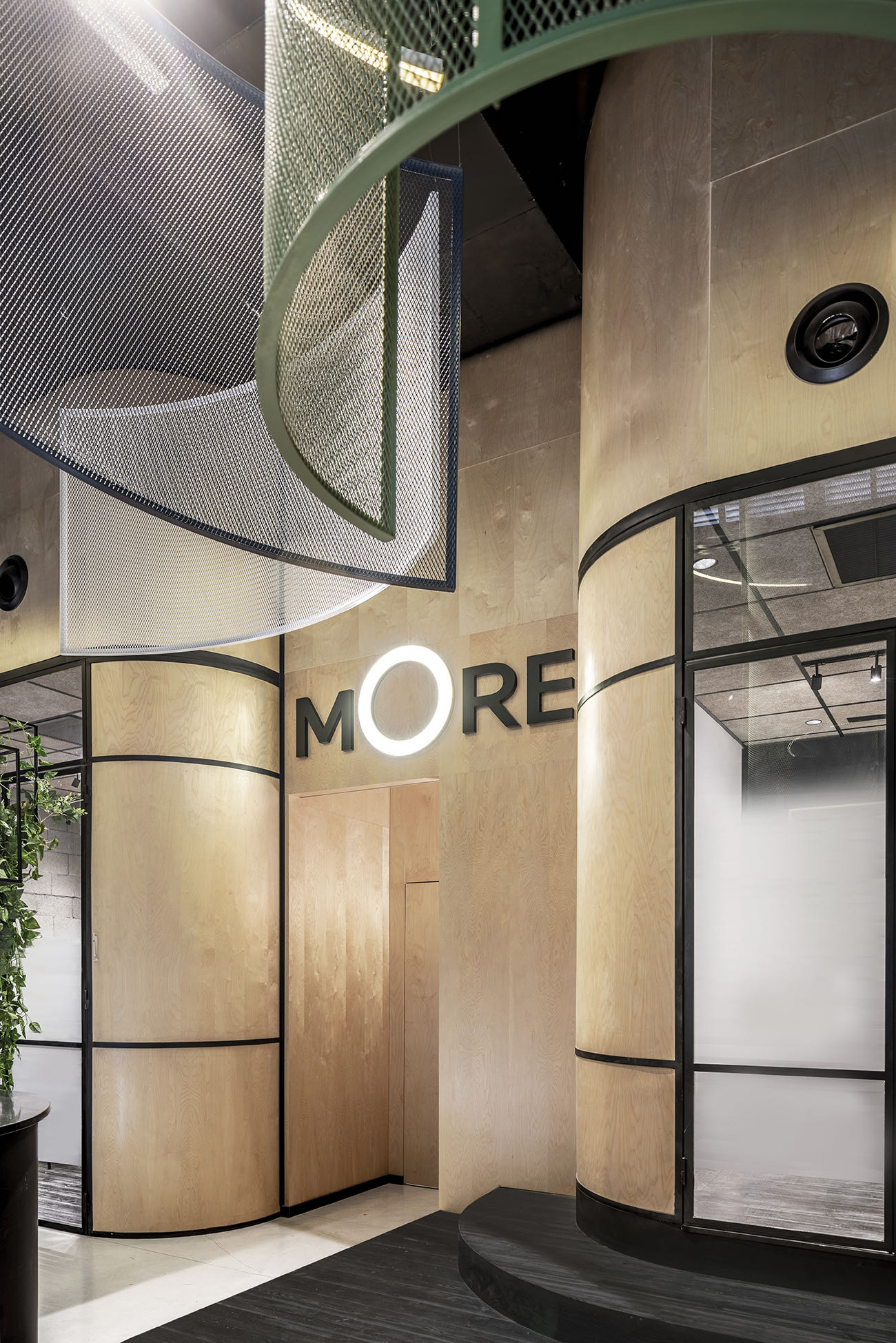 more-group-office-6