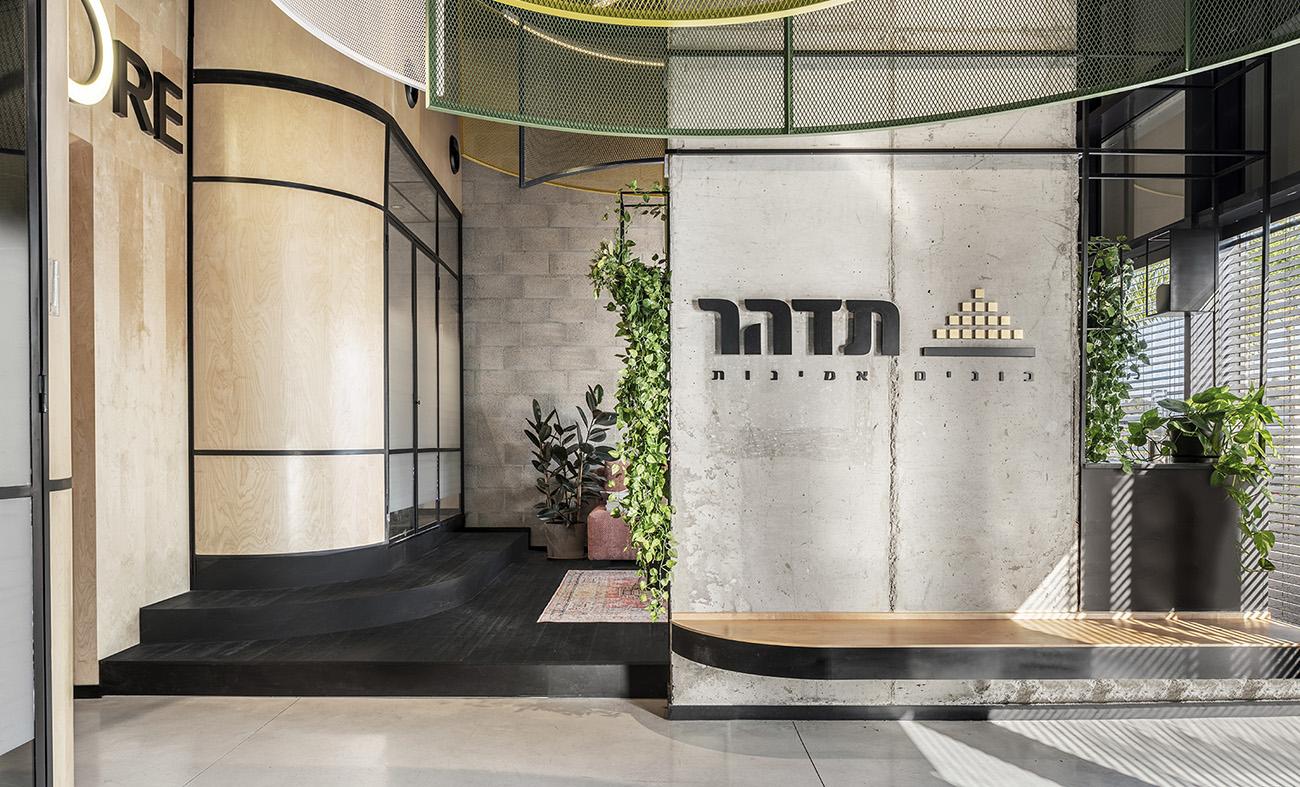 Inside More Group's New Tel Aviv Office