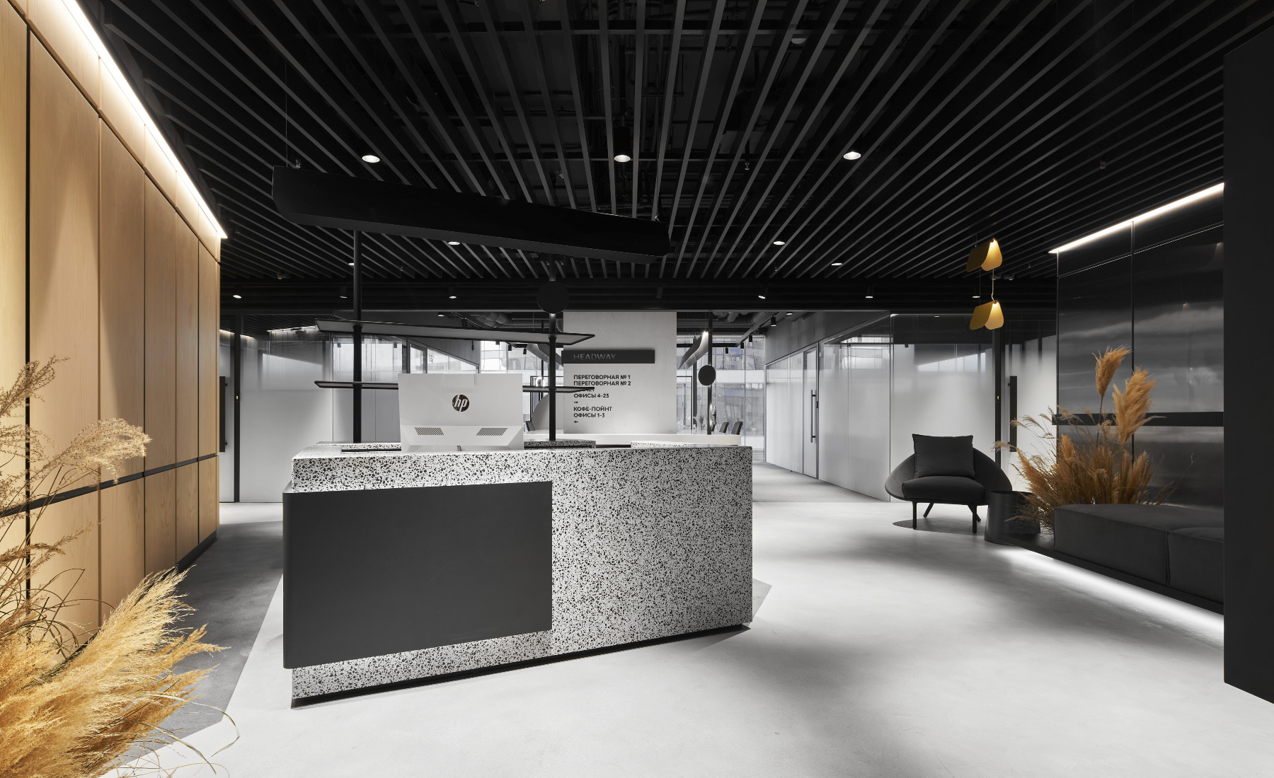 A Tour Of Headway's New Coworking Space In Moscow
