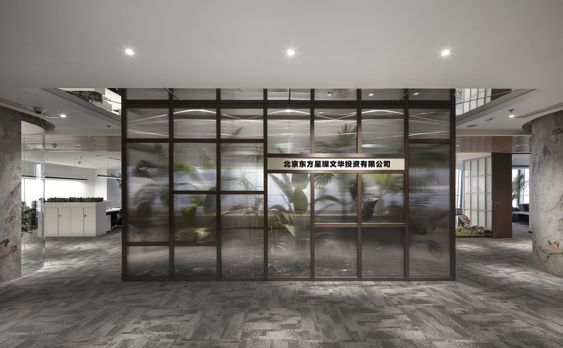 ayz-studio-office-2