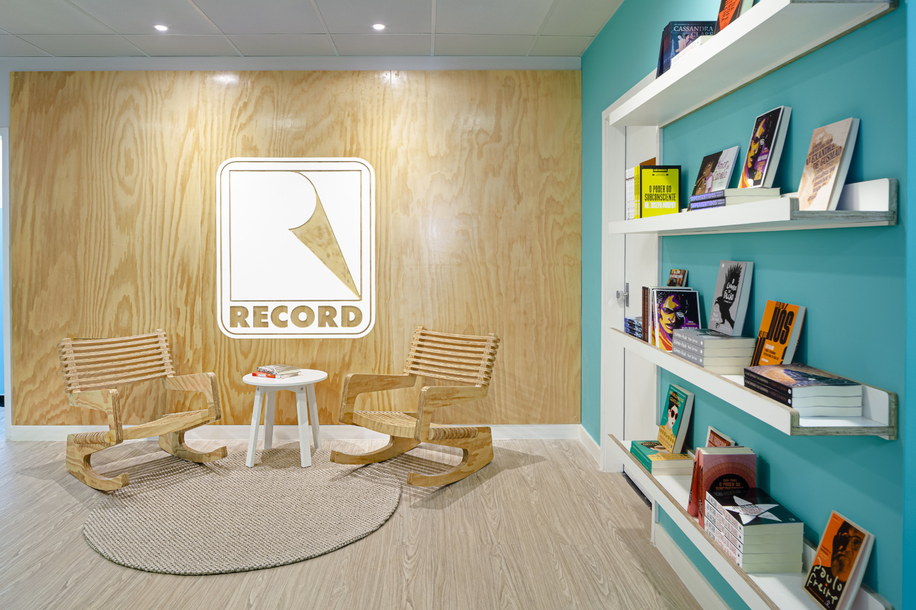 h-record-rio-office-1