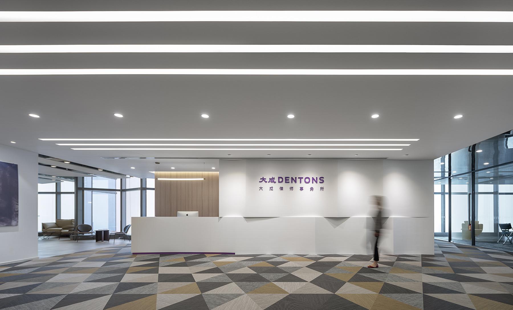dentons-office-china-1